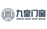 浙江九皇工貿有限公司